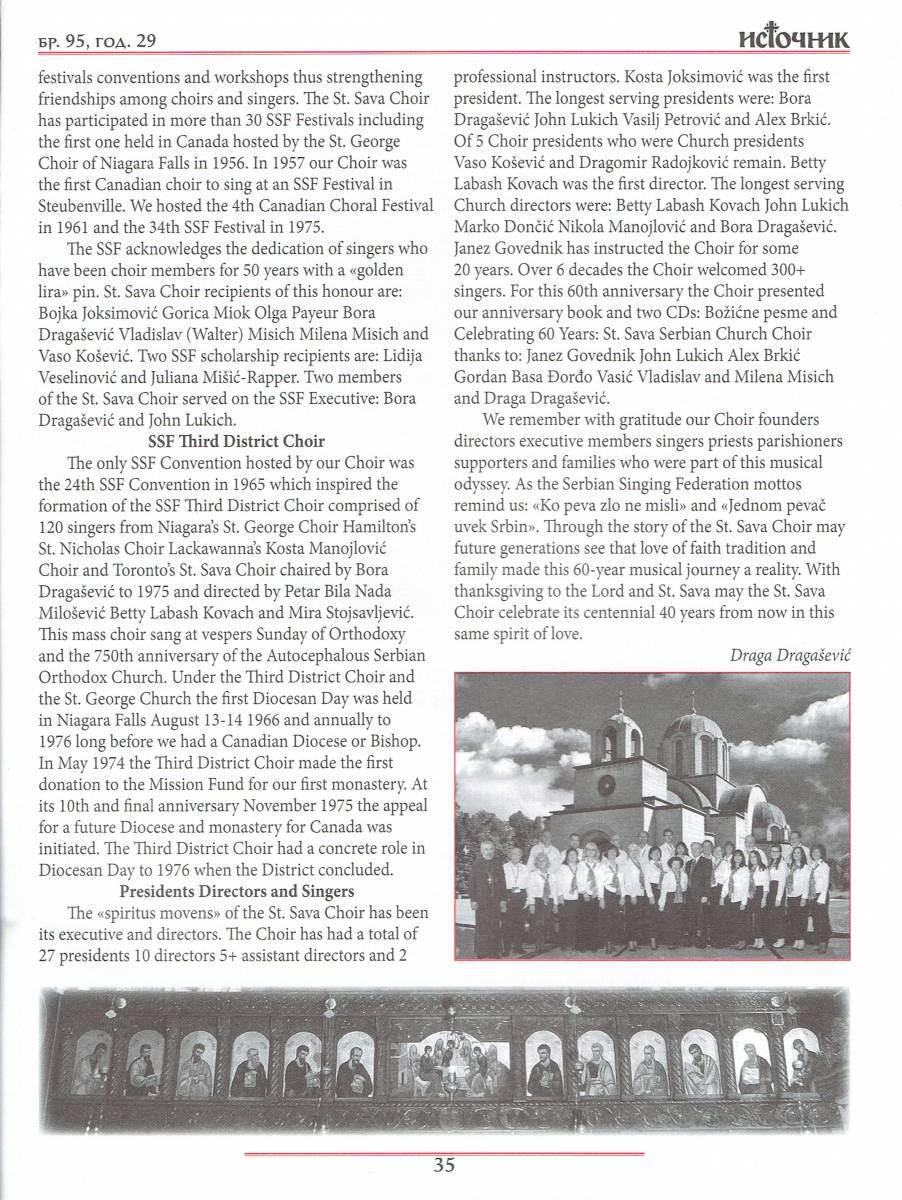 St Sava Choir Istocnik Easter 2016 Page 2
