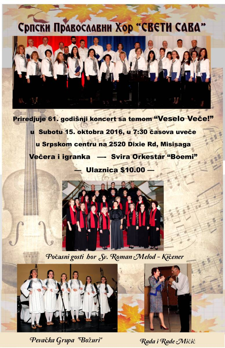 15-October -2016 -- St. Sava Choir Fall concert-a vertical-