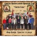 Hor 'Sv Sava' 1-Jan-2018